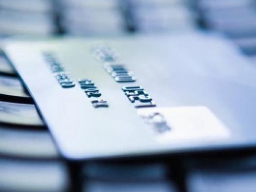 prestiti carte di credito perugia foto